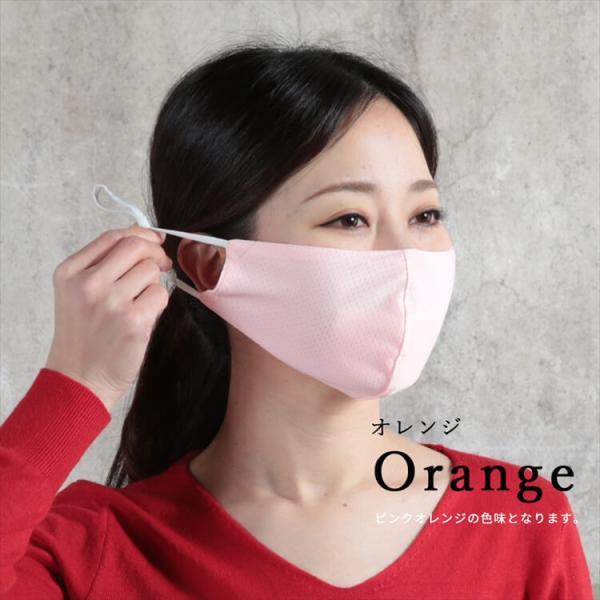 即納国内発送 マスク 冷感 夏用 1枚 アイスシルク マスク 涼しい ひんやり 布 洗える 小さめ 可愛い 洗えるマスク uvカット おしゃれ かわいい 接触冷感|cloverdepot|17