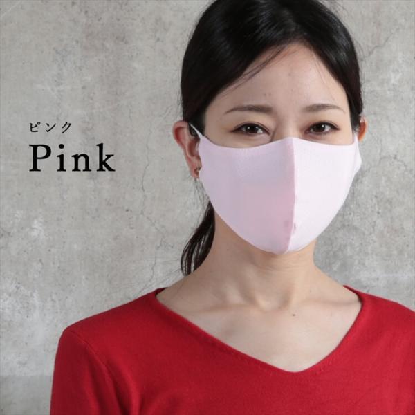 即納国内発送 マスク 冷感 夏用 1枚 アイスシルク マスク 涼しい ひんやり 布 洗える 小さめ 可愛い 洗えるマスク uvカット おしゃれ かわいい 接触冷感|cloverdepot|18