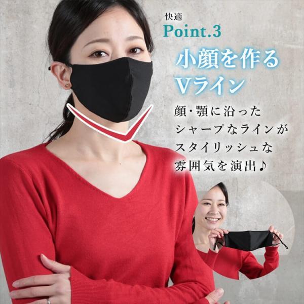 即納国内発送 マスク 冷感 夏用 1枚 アイスシルク マスク 涼しい ひんやり 布 洗える 小さめ 可愛い 洗えるマスク uvカット おしゃれ かわいい 接触冷感|cloverdepot|09