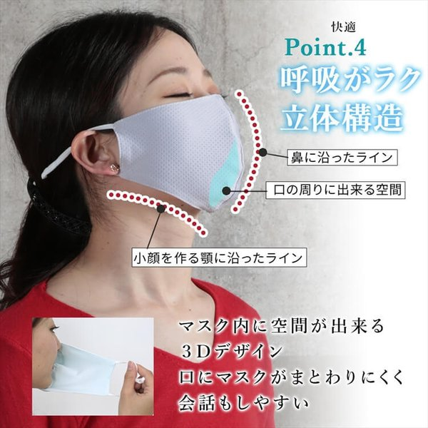 即納国内発送 マスク 冷感 夏用 1枚 アイスシルク マスク 涼しい ひんやり 布 洗える 小さめ 可愛い 洗えるマスク uvカット おしゃれ かわいい 接触冷感|cloverdepot|10