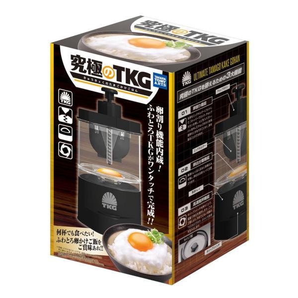 究極のTKG (たまごかけごはん)|clstore