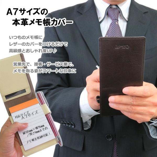 メモ帳カバー メモパッドカバー A7サイズ  本革 革 レザー ビジネスカラー メンズ レディース CLuaR シールアル|cluar|02