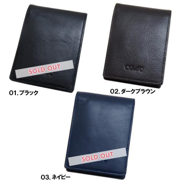 メモ帳カバー メモパッドカバー A7サイズ  本革 革 レザー ビジネスカラー メンズ レディース CLuaR シールアル|cluar|03