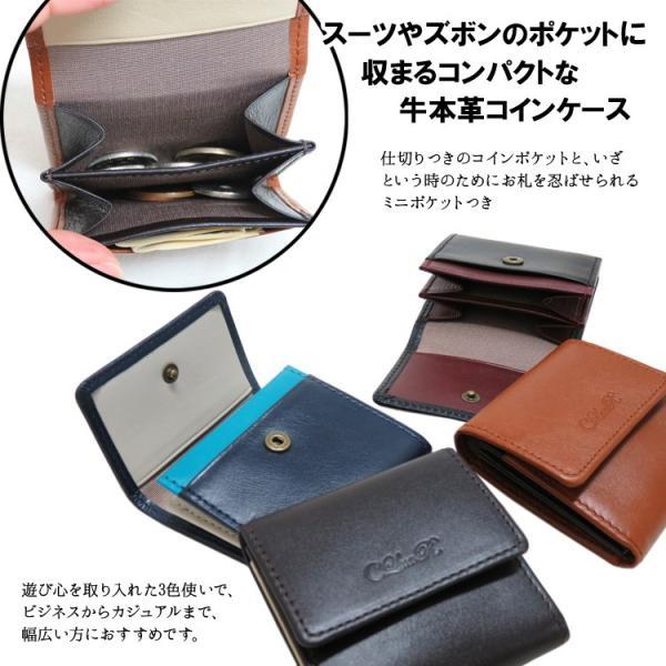 コインケース 小銭入れ 手のひらサイズ ミニ 小さい スクエア型 本革 革 レザー メンズ レディース CLuaR シールアル|cluar|02