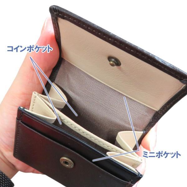 コインケース 小銭入れ 手のひらサイズ ミニ 小さい スクエア型 本革 革 レザー メンズ レディース CLuaR シールアル|cluar|04