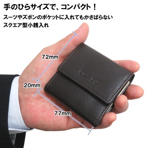 コインケース 小銭入れ 手のひらサイズ ミニ 小さい スクエア型 本革 革 レザー メンズ レディース CLuaR シールアル|cluar|05