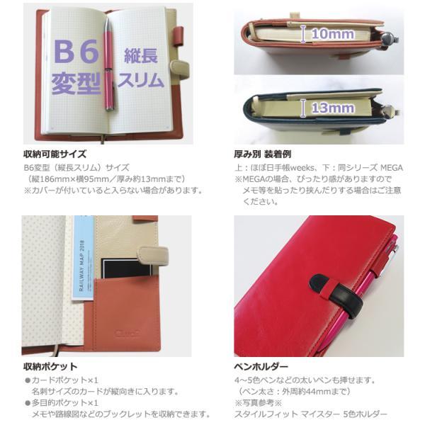 手帳カバー B6スリム(縦長 変型)サイズ ベルトつき ほぼ日手帳WEEKS対応 本革 革 レザー ビジネスカラー メンズ レディース CLuaR シールアル|cluar|05