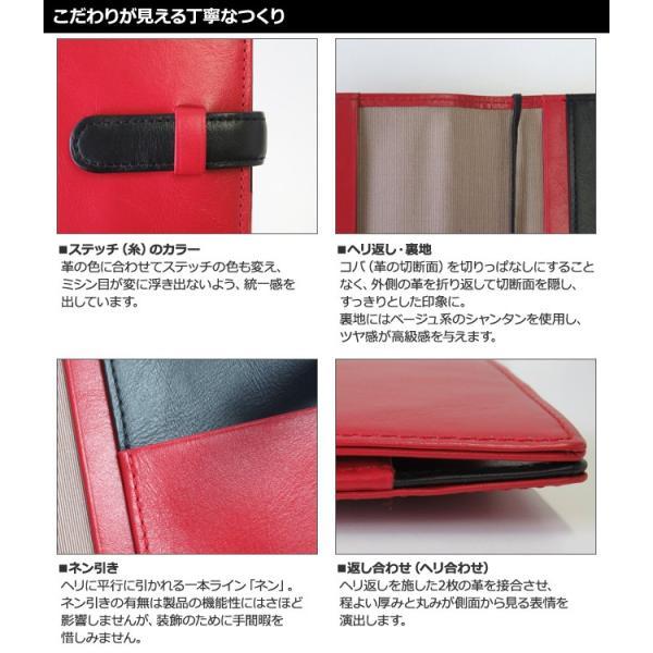 手帳カバー B6変型サイズ 縦長 スリム ベルトつき 本革 革 レザー カジュアルカラー メンズ レディース CLuaR シールアル 名入れ可|cluar|08