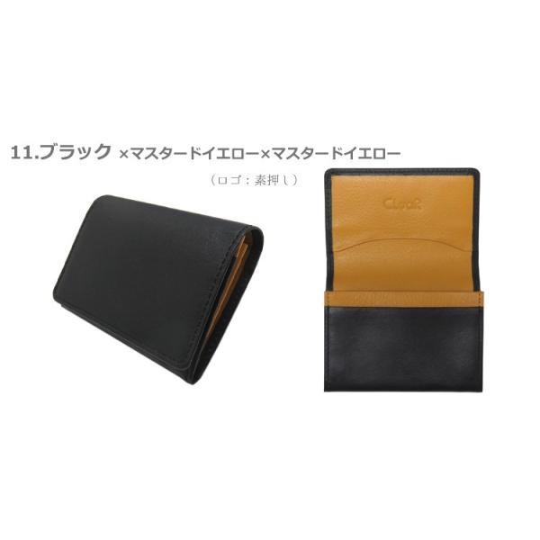 名刺入れ 名刺ケース ビジネス カードケース サブポケット W字マチ 大容量 30枚収納 本革 革 レザー メンズ レディース CLuaR シールアル 名入れ可|cluar|13