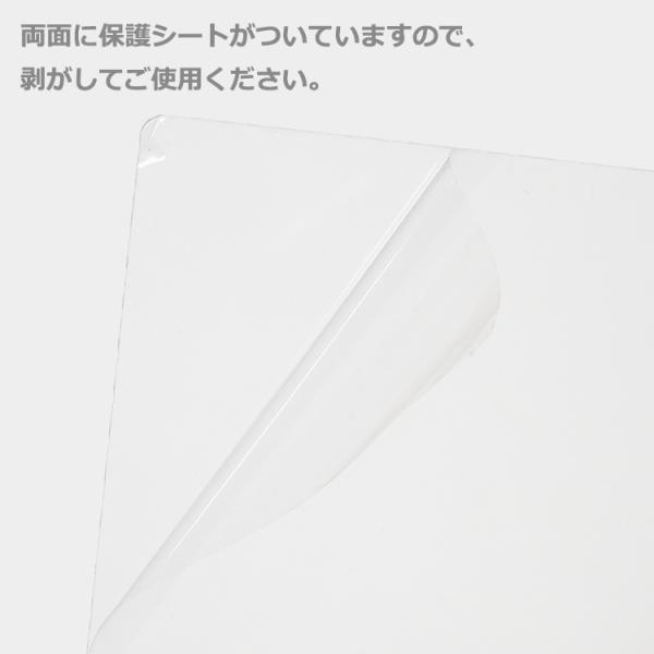 交換用透明フィルム 2枚組 PET板 IDカードホルダー用 窓付きカードポケット用 取替用 消耗品 LR0010用 CLuaR シールアル|cluar|04