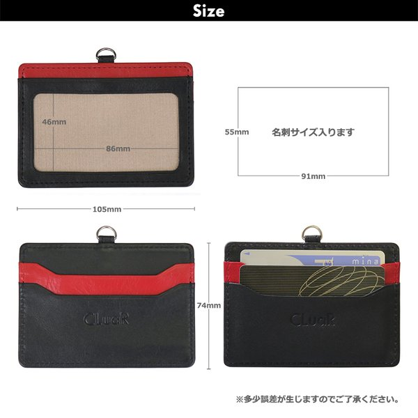 IDカードホルダー IDカードケース 横型 パスケース ネックストラップつき 首掛け ビジネスカラー 本革 革 レザー メンズ レディース CLuaR シールアル|cluar|05