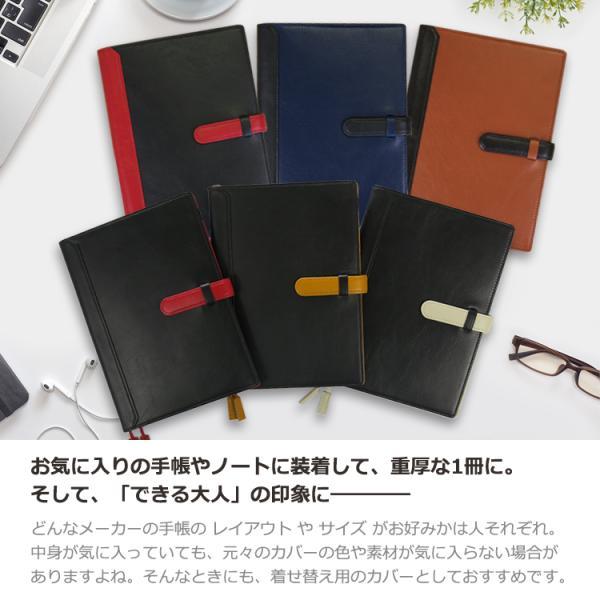 手帳カバー A5サイズ ベルトつき A5正寸対応 本革 革 レザー ビジネスカラー メンズ レディース CLuaR シールアル 名入れ可|cluar|02
