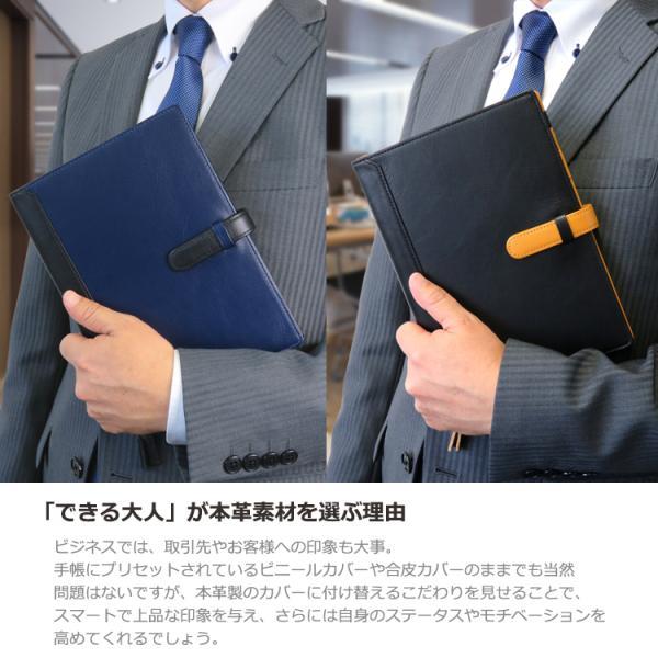 手帳カバー A5サイズ ベルトつき A5正寸対応 本革 革 レザー ビジネスカラー メンズ レディース CLuaR シールアル 名入れ可|cluar|03