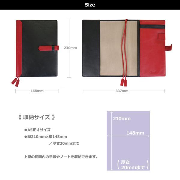 手帳カバー A5サイズ ベルトつき A5正寸対応 本革 革 レザー ビジネスカラー メンズ レディース CLuaR シールアル 名入れ可|cluar|04