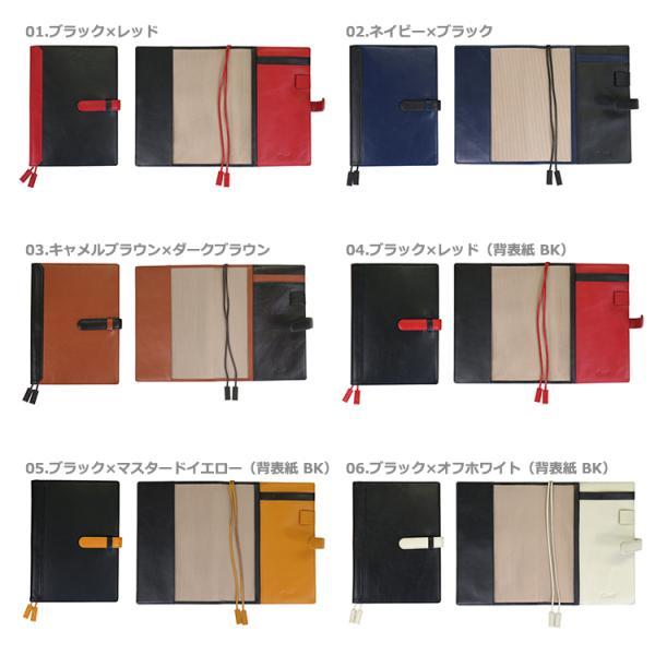手帳カバー A5サイズ ベルトつき A5正寸対応 本革 革 レザー ビジネスカラー メンズ レディース CLuaR シールアル 名入れ可|cluar|06