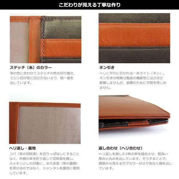 手帳カバー A5サイズ ベルトつき A5正寸対応 本革 革 レザー ビジネスカラー メンズ レディース CLuaR シールアル 名入れ可|cluar|08