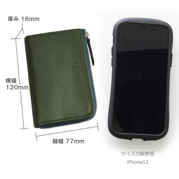 コンパクトウォレット 小銭入れ コインケース カードも入る L字ファスナー 小型財布 マルチ ビジネスカラー 本革 革 レザー メンズ レディース CLuaR シールアル|cluar|05