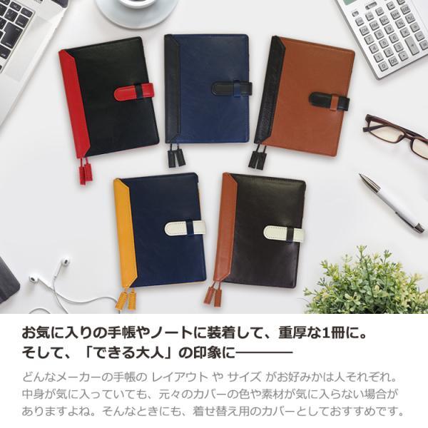 手帳カバー A6サイズ 文庫サイズ ベルトつき  本革 革 レザー ビジネスカラー メンズ レディース CLuaR シールアル|cluar|02