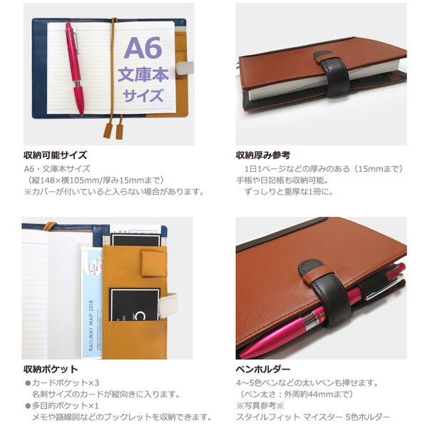 手帳カバー A6サイズ 文庫サイズ ベルトつき  本革 革 レザー ビジネスカラー メンズ レディース CLuaR シールアル|cluar|05