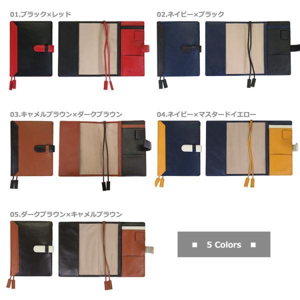 手帳カバー A6サイズ 文庫サイズ ベルトつき  本革 革 レザー ビジネスカラー メンズ レディース CLuaR シールアル|cluar|06