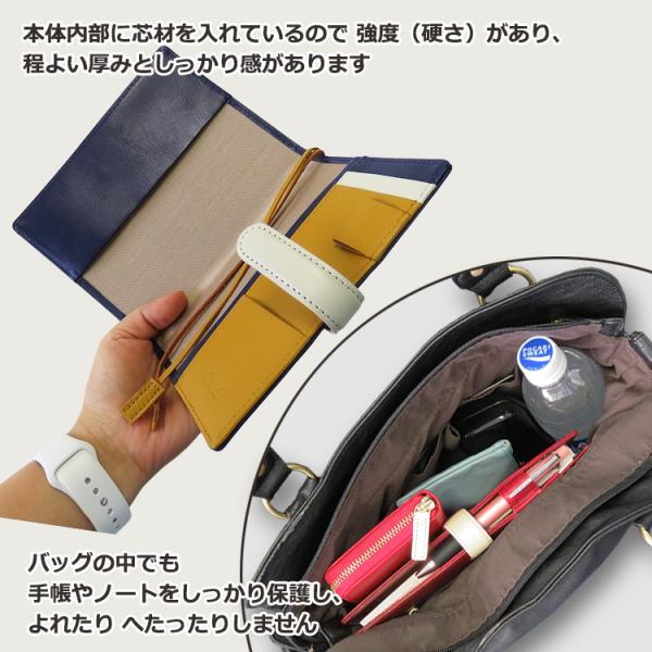 手帳カバー A6サイズ 文庫サイズ ベルトつき  本革 革 レザー ビジネスカラー メンズ レディース CLuaR シールアル|cluar|07