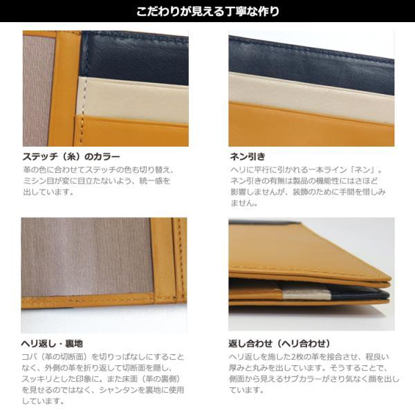 手帳カバー A6サイズ 文庫サイズ ベルトつき 本革 革 レザー カジュアルカラー メンズ レディース CLuaR シールアル|cluar|08