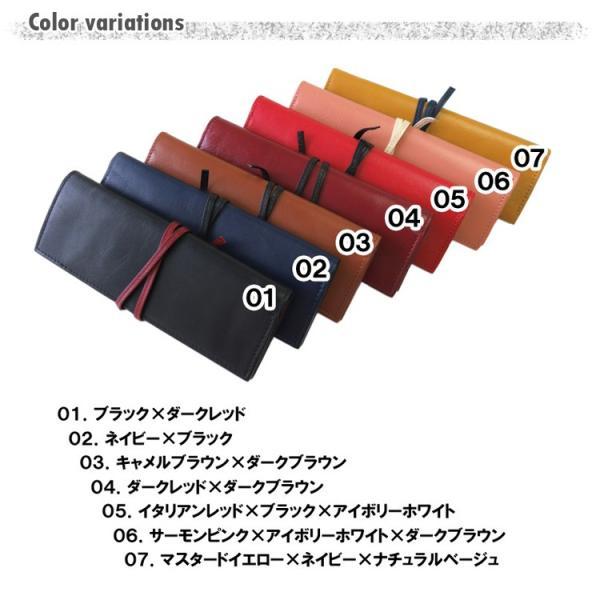 ペンケース ロールタイプ ロール型 ロールペンケース 本革 革 レザー バイカラー メンズ レディース CLuaR シールアル|cluar|04
