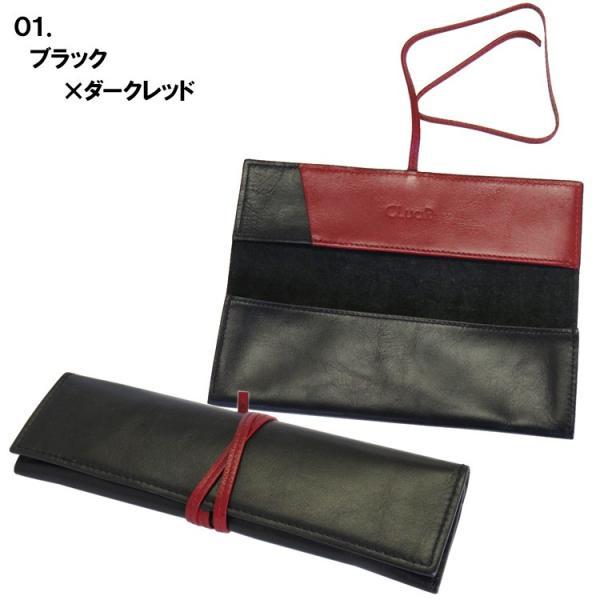 ペンケース ロールタイプ ロール型 ロールペンケース 本革 革 レザー バイカラー メンズ レディース CLuaR シールアル|cluar|05