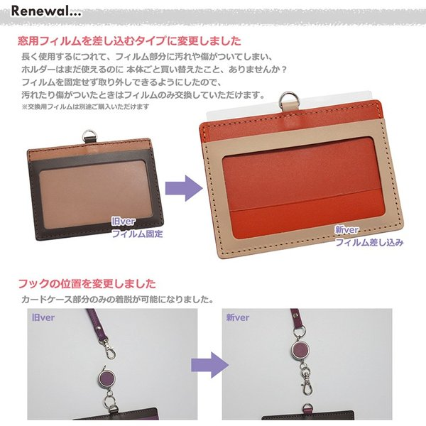 リール付きIDカードホルダー 日本製 IDカードケース パスケース 両面 横型 ネックストラップ 首掛け 伸縮 本革 革 レザー メンズ レディース CLuaR シールアル|cluar|11