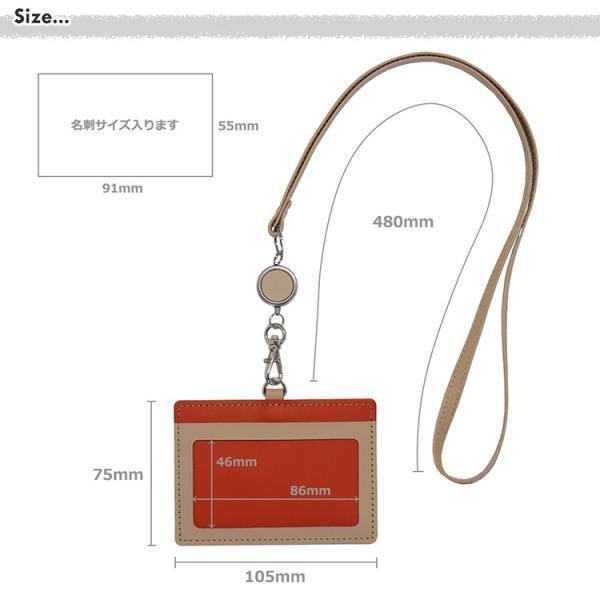 リール付きIDカードホルダー 日本製 IDカードケース パスケース 両面 横型 ネックストラップ 首掛け 伸縮 本革 革 レザー メンズ レディース CLuaR シールアル|cluar|12