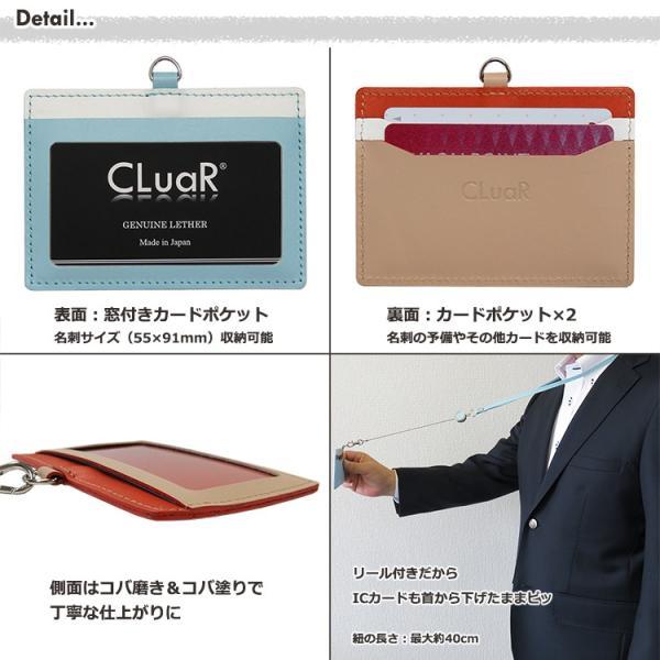 リール付きIDカードホルダー 日本製 IDカードケース パスケース 両面 横型 ネックストラップ 首掛け 伸縮 本革 革 レザー メンズ レディース CLuaR シールアル|cluar|13