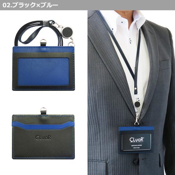 リール付きIDカードホルダー 日本製 IDカードケース パスケース 両面 横型 ネックストラップ 首掛け 伸縮 本革 革 レザー メンズ レディース CLuaR シールアル|cluar|04