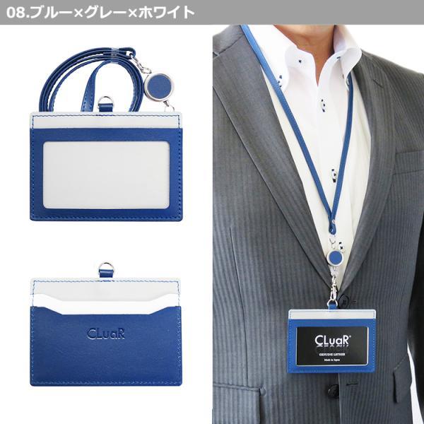 リール付きIDカードホルダー 日本製 IDカードケース パスケース 両面 横型 ネックストラップ 首掛け 伸縮 本革 革 レザー メンズ レディース CLuaR シールアル|cluar|10
