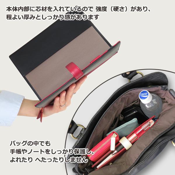手帳カバー A5サイズ 正寸 本革 革 レザー ベルトつき ホワイトライン メンズ レディース CLuaR シールアル 名入れ可|cluar|07
