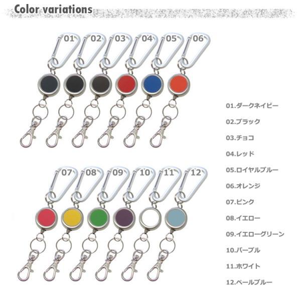 カラビナ付きリールキーホルダー 本革 革 レザー メンズ レディース フック 日本製 伸縮 CLuaR シールアル|cluar|04