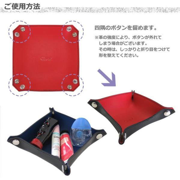 レザートレー Sサイズ 正方形 バイカラー 小物置き アクセサリー収納 マルチトレー 日本製 本革 革 メンズ レディース CLuaR シールアル|cluar|07