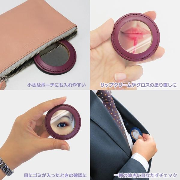 レザーコンパクトミラー ミニミラー 携帯ミラー ポケットサイズ 手のひらサイズ 丸型 鏡 本革 日本製 エチケット メンズ レディース シールアル 名入れ可|cluar|05