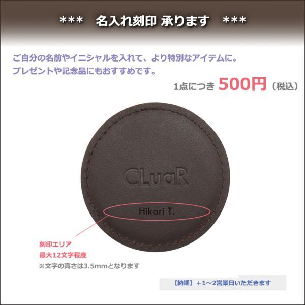 レザーコンパクトミラー ミニミラー 携帯ミラー ポケットサイズ 手のひらサイズ 丸型 鏡 本革 日本製 エチケット メンズ レディース シールアル 名入れ可|cluar|07