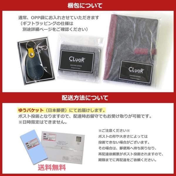 レザーコンパクトミラー ミニミラー 携帯ミラー ポケットサイズ 手のひらサイズ 丸型 鏡 本革 日本製 エチケット メンズ レディース シールアル 名入れ可|cluar|09