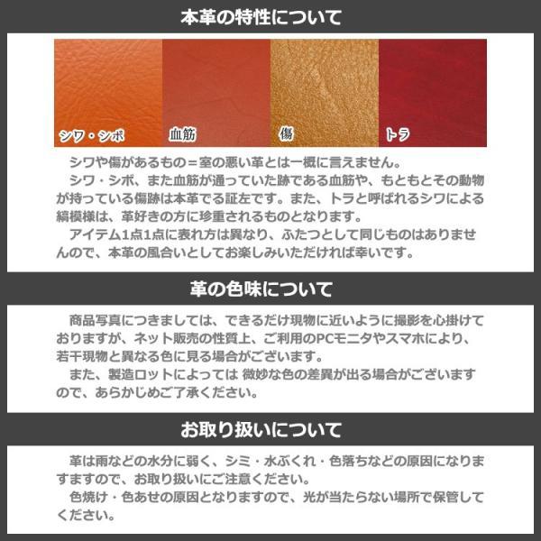 レザーコンパクトミラー ミニミラー 携帯ミラー ポケットサイズ 手のひらサイズ 丸型 鏡 本革 日本製 エチケット メンズ レディース シールアル 名入れ可|cluar|10