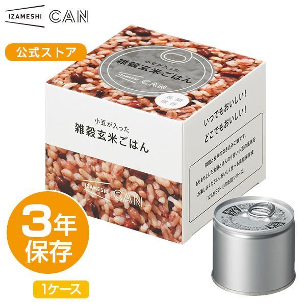 【賞味期限2023年5月】IZAMESHI(イザメシ) CAN 缶詰 小豆が入った雑穀玄米ごはん 1ケース 24缶入 (長期保存食/3年保存/缶)