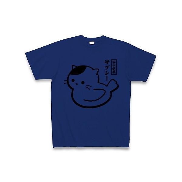 谷中銘菓・鳩サブレねこ Tシャツ(ロイヤルブルー)