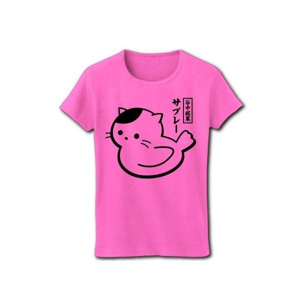 谷中銘菓・鳩サブレねこ リブクルーネックTシャツ(ピンク)