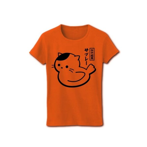 谷中銘菓・鳩サブレねこ リブクルーネックTシャツ(オレンジ)