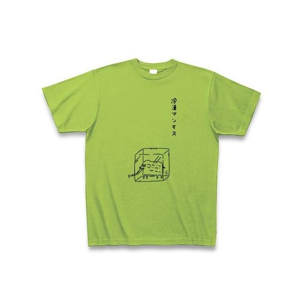 冷凍マンモス Tシャツ(ライム)