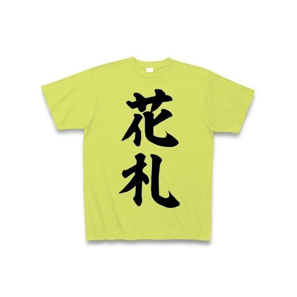 花札 Tシャツ(ライトグリーン)
