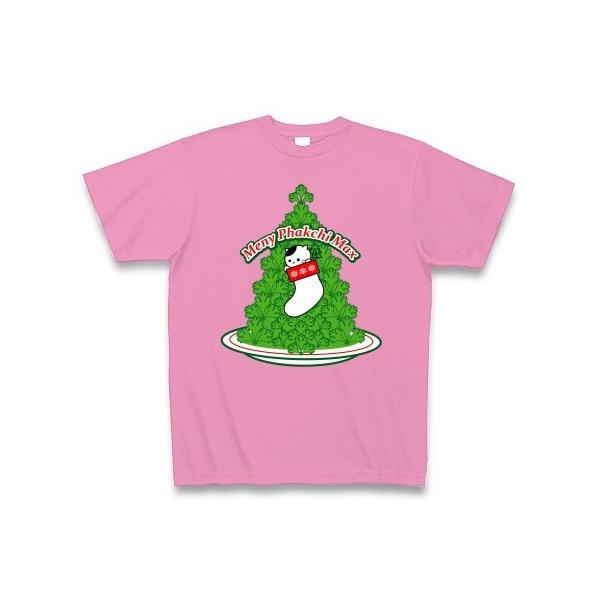超盛りパクチー・クリスマス Tシャツ Pure Color Print(ピンク)
