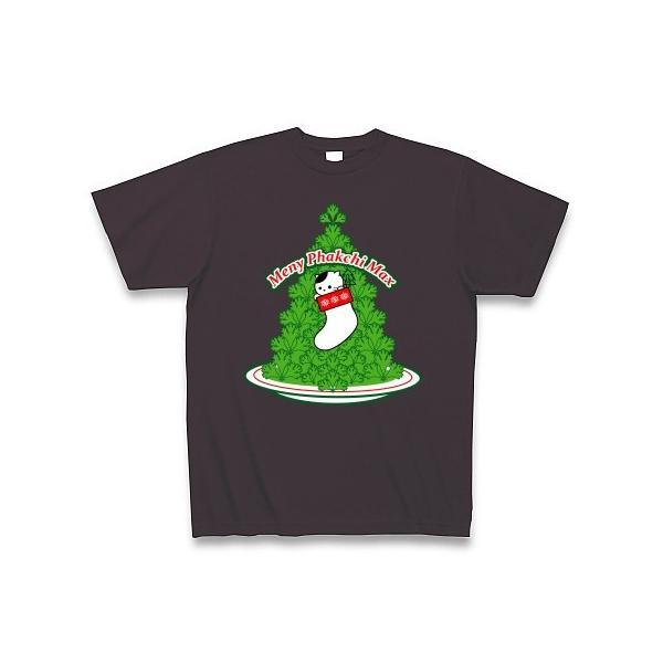 超盛りパクチー・クリスマス Tシャツ Pure Color Print(チャコール)
