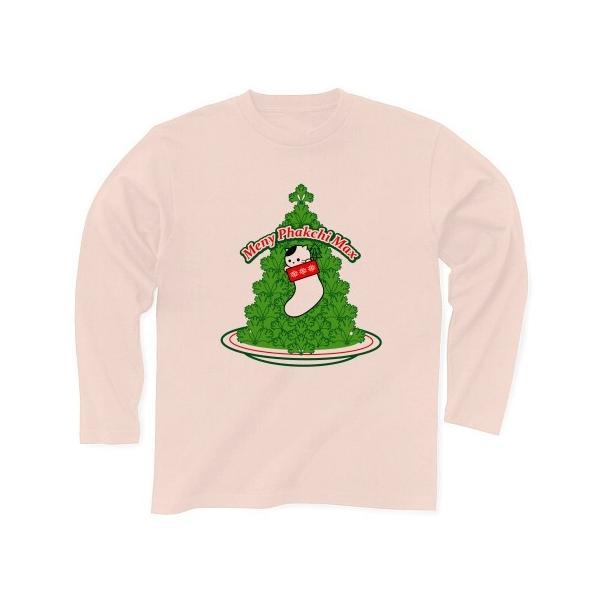 超盛りパクチー・クリスマス 長袖Tシャツ(ライトピンク)