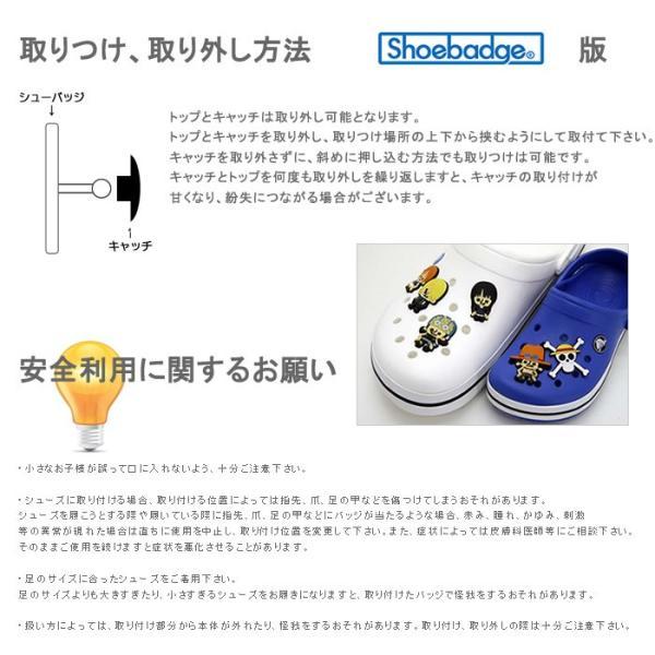シューチャーム / shoebadge シューバッジ (ポケモン)チャオブー / ポケモンホワイト2 ポケモンブラック2 Pokemon